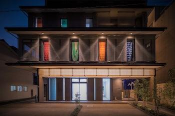 HOTEL MONDONCE KYOTO GOJO Exterior