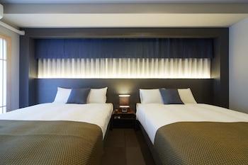 HOTEL MONDONCE KYOTO GOJO Room