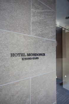 HOTEL MONDONCE KYOTO GOJO Exterior detail