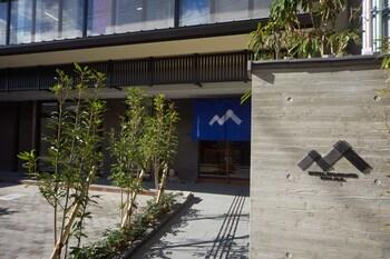 HOTEL MONDONCE KYOTO GOJO Property Entrance