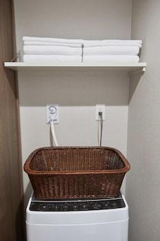 HOTEL MONDONCE KYOTO GOJO Laundry