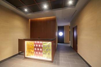 HOTEL MONDONCE KYOTO GOJO Reception