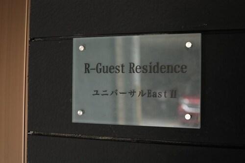 Harbor Side of USJ Condominium (193-4), Osaka