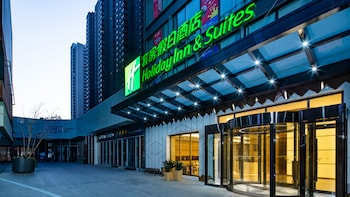 Holiday Inn Hotel And Suites Xi`An High-Tech Zone