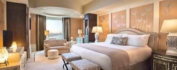 Hotel - The St. Regis Cairo