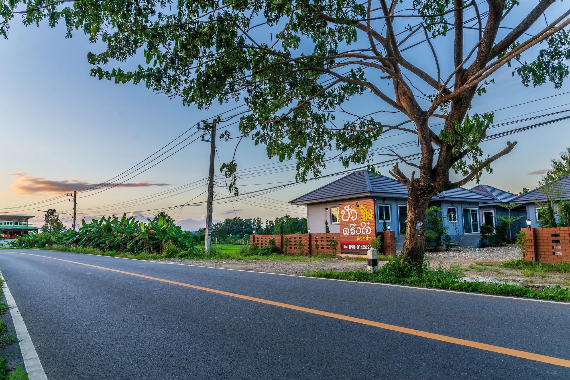 Puathungjai Resort, Pua
