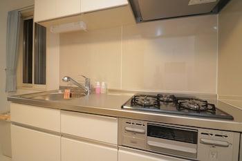 HG COZY HOTEL NO.55 Private Kitchenette
