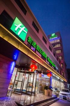 Holiday Inn Express Xi`An Bell Tower
