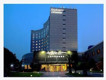 Hotel - Shanghai hongqiao airport argyle hotel