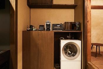 YADORU KYOTO HANARE KYOTO UMEYU NO YADO Laundry