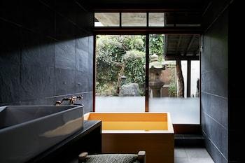 YADORU KYOTO HANARE KYOTO UMEYU NO YADO Bathroom