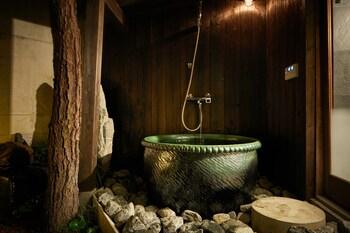 YADORU KYOTO HANARE KYOTO UMEYU NO YADO Deep Soaking Bathtub