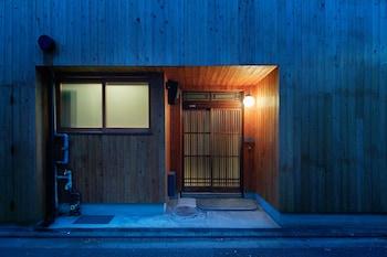 YADORU KYOTO HANARE KYOTO UMEYU NO YADO Front of Property - Evening/Night