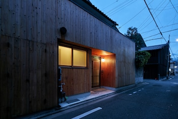 YADORU KYOTO HANARE KYOTO UMEYU NO YADO