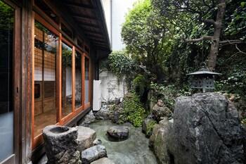 YADORU KYOTO HANARE KYOTO UMEYU NO YADO Garden