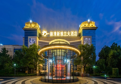 . New Yallan Hotel Deqing