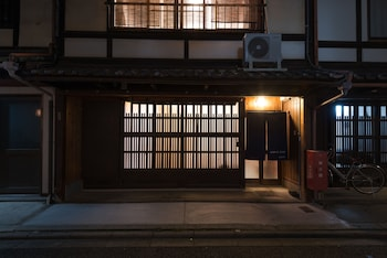 KYO-MACHIYANOYADO KOKURI Front of Property - Evening/Night