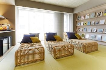 TSUKI Property Amenity