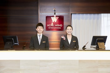 HOTEL WING INTERNATIONAL KOBE SHINNAGATA Reception