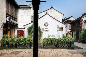 Floral Hotel Wuxi Xiaotuanyue
