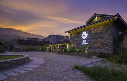 Floral Hotel Zhangzhou Yunshuiyao Lanxi, Zhangzhou