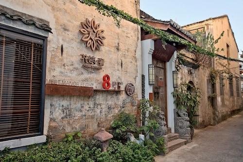Floral Hotel Huangshan Yujian St No.8, Huangshan