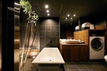 SKY SHIMABARA Bathroom