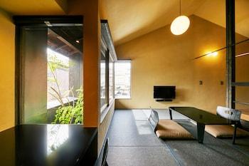 SKY SHIMABARA Living Room
