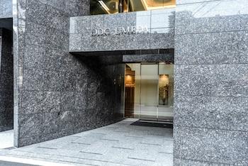 オーステイ梅田ホテルアパートメント