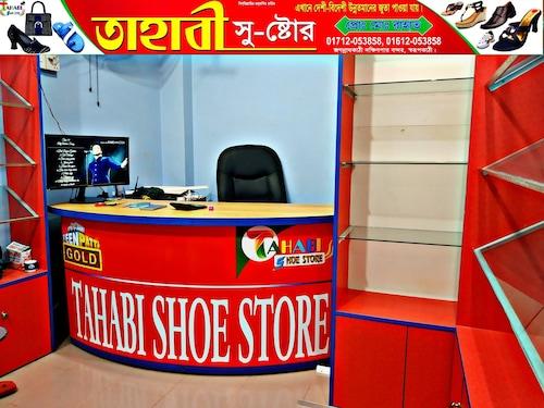 Tahabi Shoe Store, Barisal