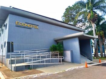 巴西利亞生態飯店 Econotel Brasilia