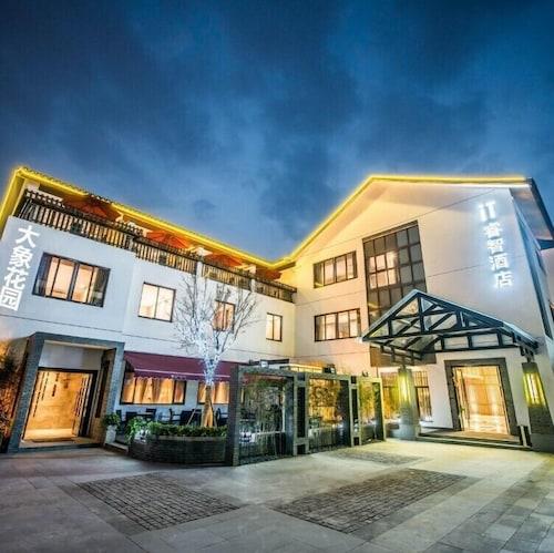 . ChangShu IT Hotel