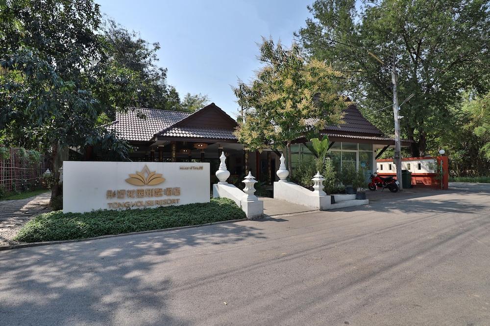 OYO 557 トン ハウス リゾート