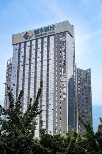 Infully Hotel - Zigong, Zigong