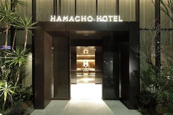 HAMACHO HOTEL TOKYO NIHONBASHI Exterior
