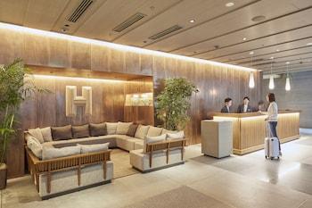 HAMACHO HOTEL TOKYO NIHONBASHI Reception