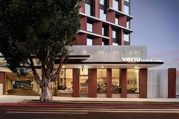 弗里綠色廣場飯店 Veriu Green Square
