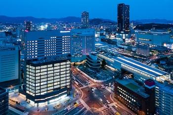 ダイワロイネットホテル広島駅前