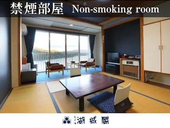 和室 レイクビュー 禁煙 15㎡ 湖城閣