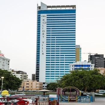 Hotel - Holiday Gulf Hotel