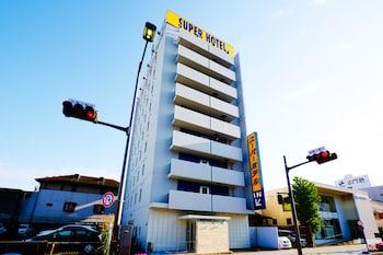 Hotel - Super Hotel Ogaki Ekimae
