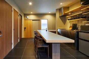 HANARE KYOTO HACHIJOGUCHI In-Room Dining