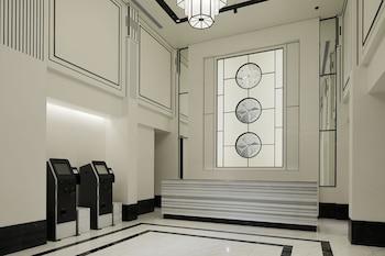 HOTEL TRUSTY PREMIER NIHONBASHI HAMACHO Reception