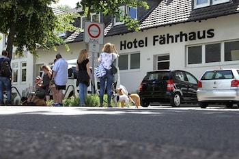ホテル フェアハウス