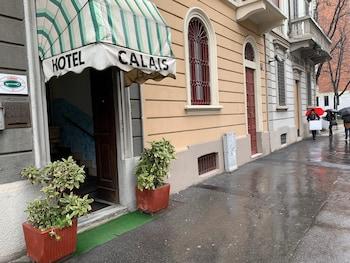 Hotel - Hotel Calais