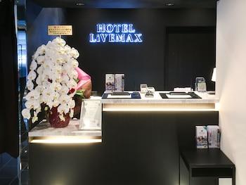 HOTEL LIVEMAX KOBESANNOMIYA Reception