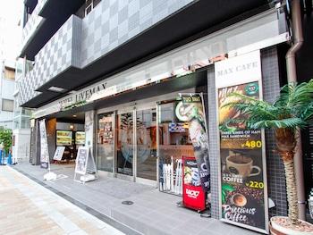 HOTEL LIVEMAX KOBESANNOMIYA Property Entrance