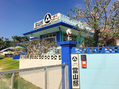 Cottage Touyama Tei, Motobu