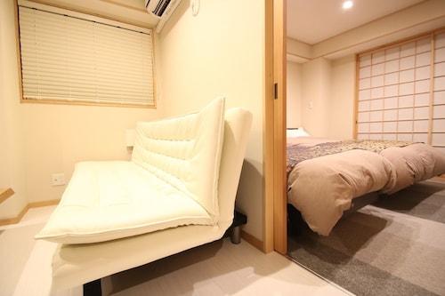 Private Residence Kyoto Sakura, Kyoto