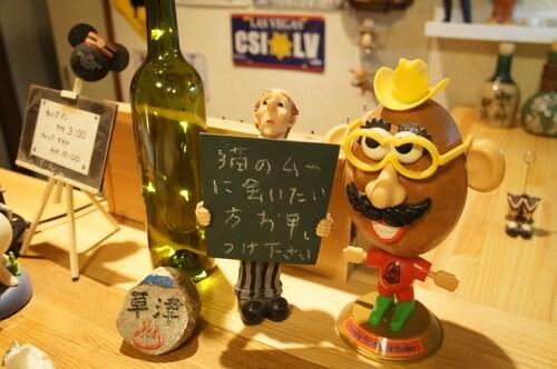 Pension Blue Bell, Kusatsu